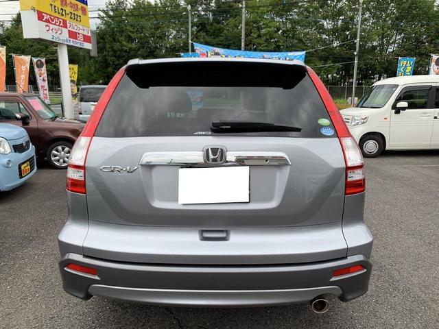 「ホンダ」「CR-V」「SUV・クロカン」「栃木県」の中古車9