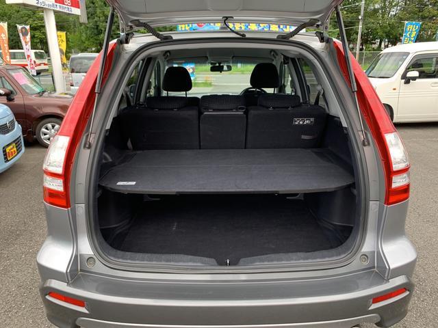 「ホンダ」「CR-V」「SUV・クロカン」「栃木県」の中古車10