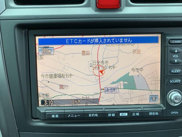 「ホンダ」「CR-V」「SUV・クロカン」「栃木県」の中古車16