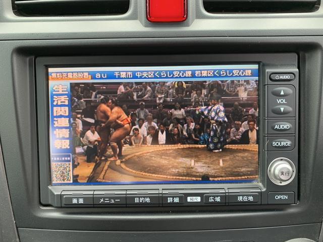 「ホンダ」「CR-V」「SUV・クロカン」「栃木県」の中古車17