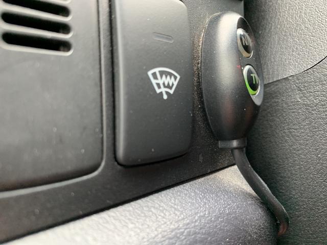 「ホンダ」「CR-V」「SUV・クロカン」「栃木県」の中古車20