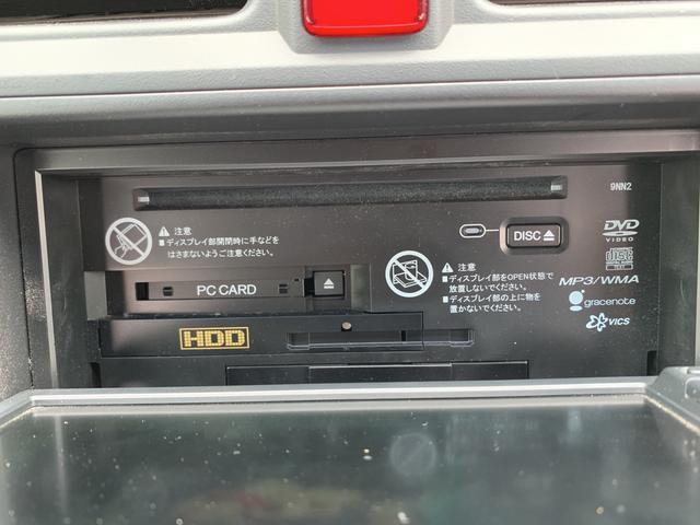 「ホンダ」「CR-V」「SUV・クロカン」「栃木県」の中古車30