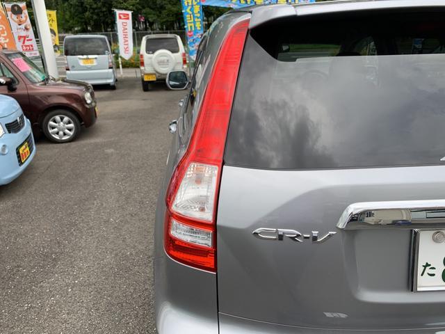 「ホンダ」「CR-V」「SUV・クロカン」「栃木県」の中古車37