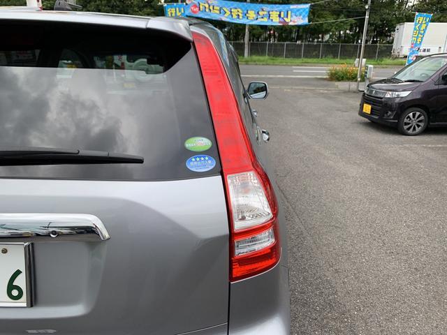 「ホンダ」「CR-V」「SUV・クロカン」「栃木県」の中古車38