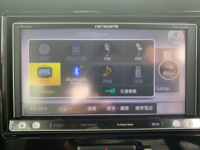 「スズキ」「MRワゴンWit」「コンパクトカー」「栃木県」の中古車11