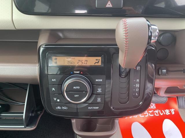 「スズキ」「MRワゴンWit」「コンパクトカー」「栃木県」の中古車12