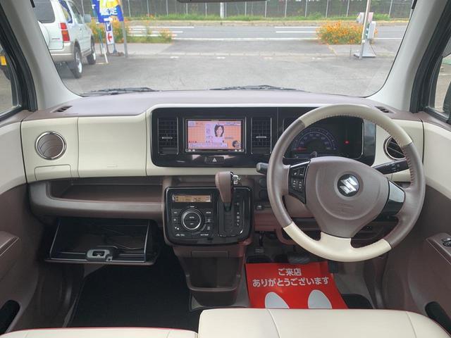 「スズキ」「MRワゴンWit」「コンパクトカー」「栃木県」の中古車26