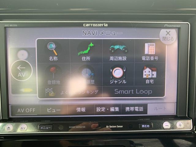 「スズキ」「MRワゴンWit」「コンパクトカー」「栃木県」の中古車27