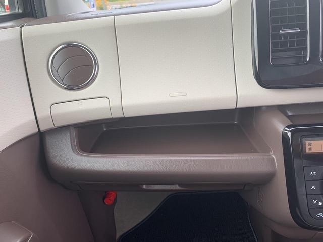 「スズキ」「MRワゴンWit」「コンパクトカー」「栃木県」の中古車29