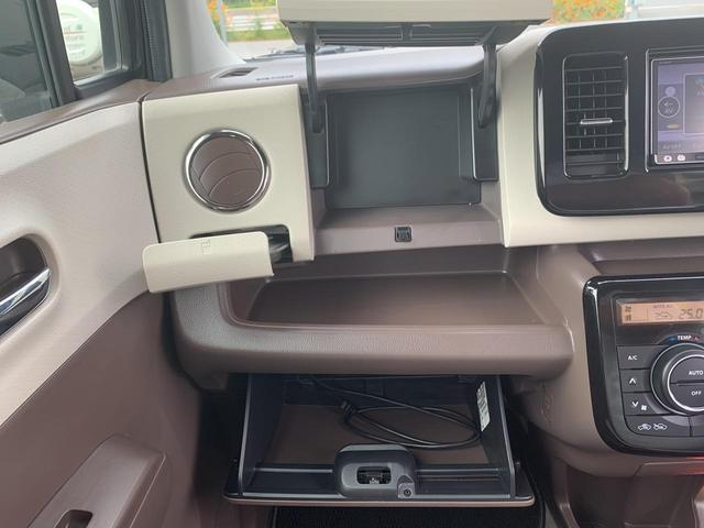 「スズキ」「MRワゴンWit」「コンパクトカー」「栃木県」の中古車30