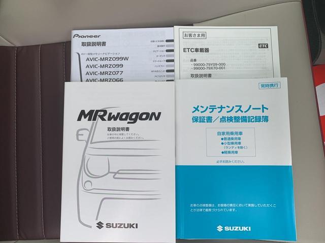 「スズキ」「MRワゴンWit」「コンパクトカー」「栃木県」の中古車44