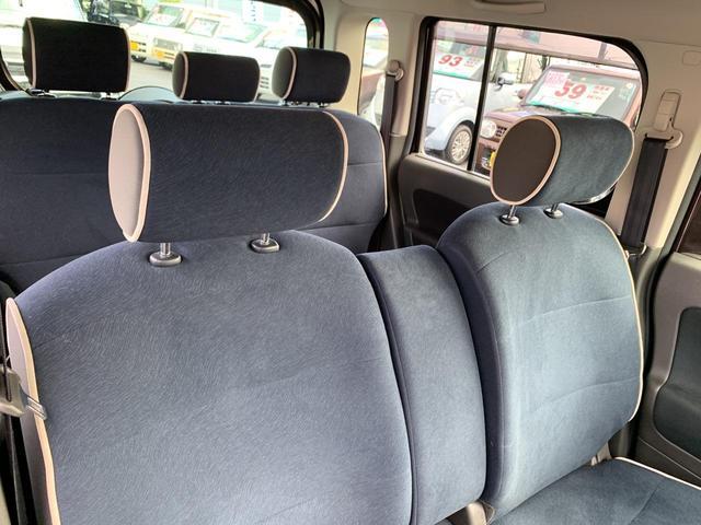 「日産」「キューブ」「ミニバン・ワンボックス」「栃木県」の中古車35