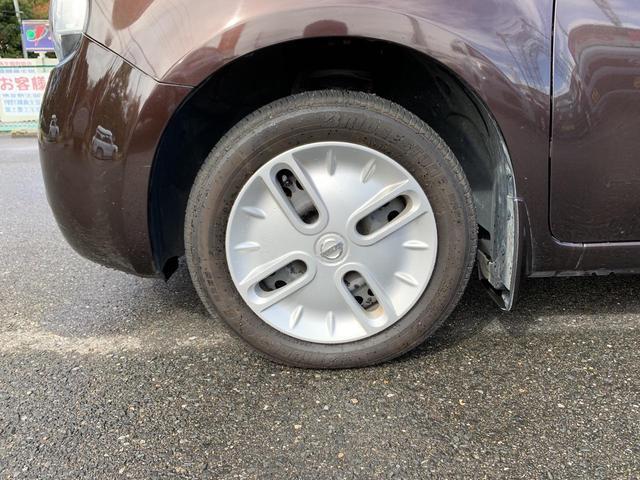 「日産」「キューブ」「ミニバン・ワンボックス」「栃木県」の中古車43