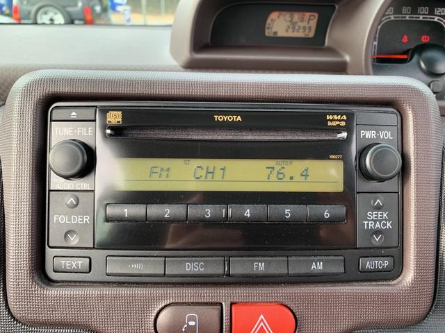 「トヨタ」「スペイド」「ミニバン・ワンボックス」「栃木県」の中古車33