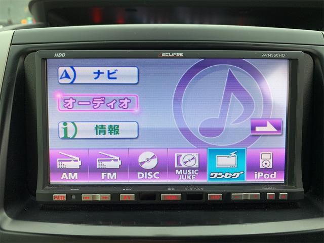 X Lエディション /HDDナビ/バックカメラ/TV/DVD再生/ビルトインETC/後席モニター/コーナーセンサー/プッシュスタート/スマートキー2個/社外アルミホイール/社外シートカバー付き/車検整備付き/(11枚目)