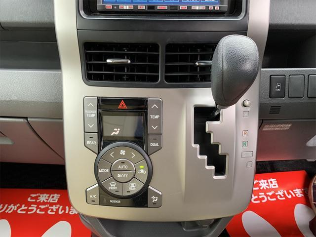 X Lエディション /HDDナビ/バックカメラ/TV/DVD再生/ビルトインETC/後席モニター/コーナーセンサー/プッシュスタート/スマートキー2個/社外アルミホイール/社外シートカバー付き/車検整備付き/(16枚目)