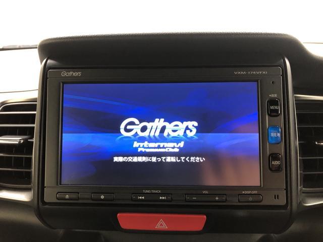 G・ターボLパッケージ 2WD ターボ プッシュスタート オートエアコン 電動ドアミラー 電動パーキング(10枚目)