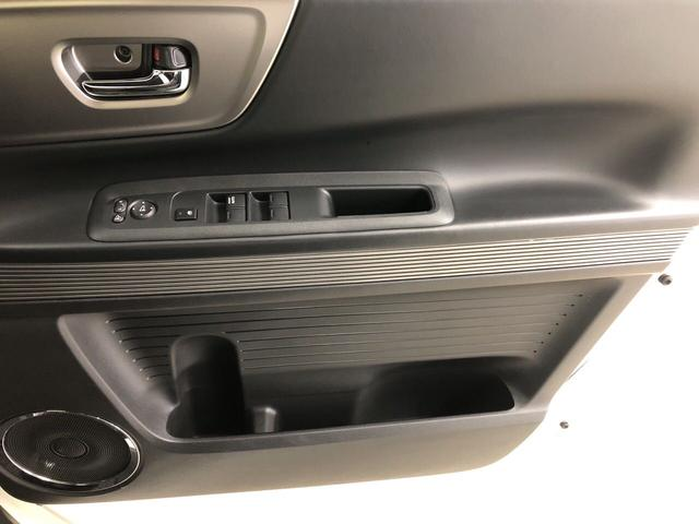 G・ターボLパッケージ 2WD ターボ プッシュスタート オートエアコン 電動ドアミラー 電動パーキング(27枚目)