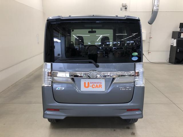 カスタムX SA 2WD プッシュスタート オートエアコン 片側電動スライドドア 電動ドアミラー(3枚目)
