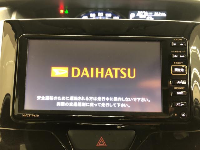 カスタムX SA 2WD プッシュスタート オートエアコン 片側電動スライドドア 電動ドアミラー(10枚目)