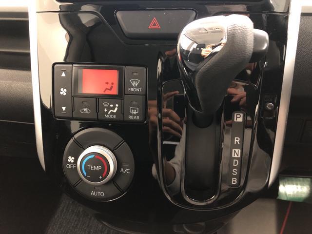 カスタムX SA 2WD プッシュスタート オートエアコン 片側電動スライドドア 電動ドアミラー(11枚目)