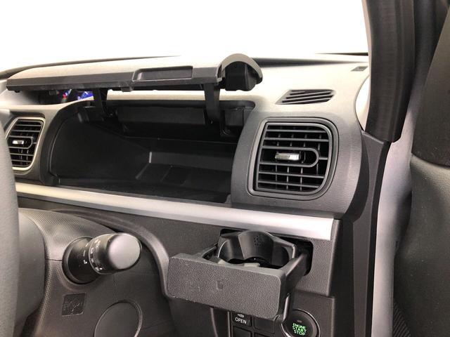 カスタムX SA 2WD プッシュスタート オートエアコン 片側電動スライドドア 電動ドアミラー(24枚目)