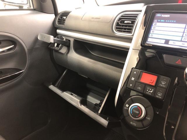 カスタムX SA 2WD プッシュスタート オートエアコン 片側電動スライドドア 電動ドアミラー(25枚目)