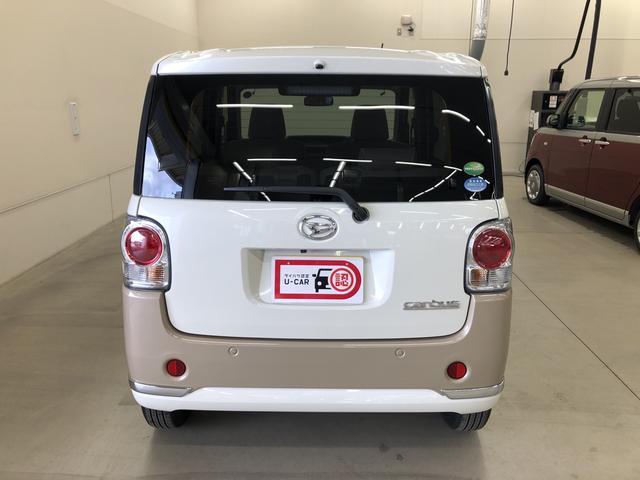 Xメイクアップリミテッド SAIII 2WD プッシュスタート オートエアコン 両側電動スライドドア 電動ドアミラー(3枚目)