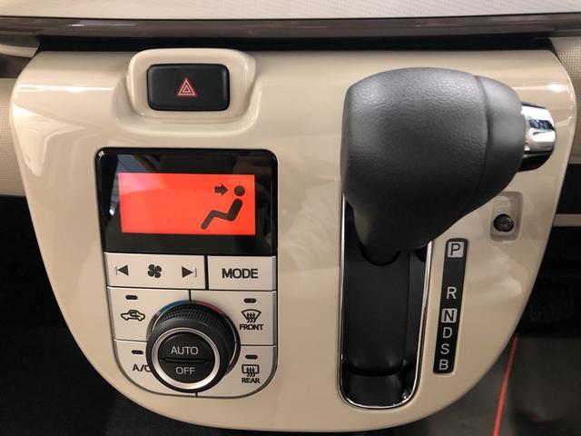 Xメイクアップリミテッド SAIII 2WD プッシュスタート オートエアコン 両側電動スライドドア 電動ドアミラー(11枚目)