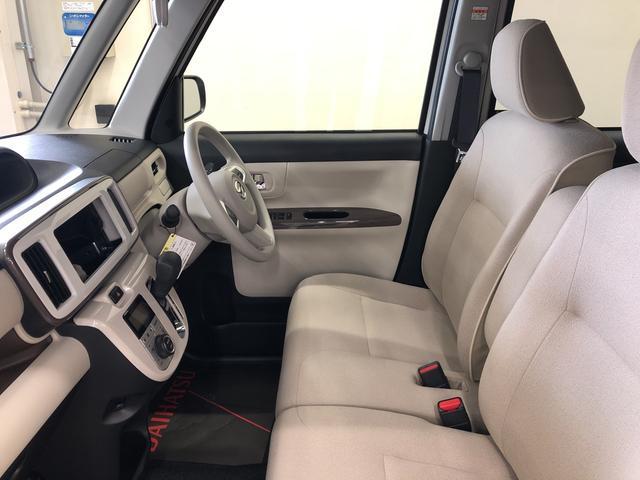 Xメイクアップリミテッド SAIII 2WD プッシュスタート オートエアコン 両側電動スライドドア 電動ドアミラー(13枚目)