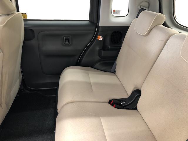 Xメイクアップリミテッド SAIII 2WD プッシュスタート オートエアコン 両側電動スライドドア 電動ドアミラー(14枚目)
