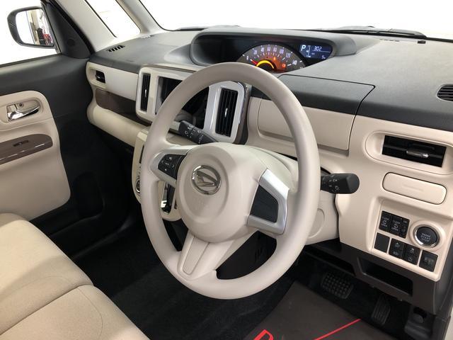 Xメイクアップリミテッド SAIII 2WD プッシュスタート オートエアコン 両側電動スライドドア 電動ドアミラー(15枚目)