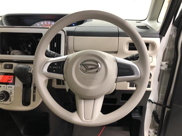 Xメイクアップリミテッド SAIII 2WD プッシュスタート オートエアコン 両側電動スライドドア 電動ドアミラー(16枚目)