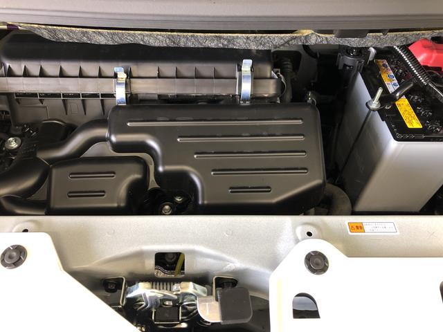 Xメイクアップリミテッド SAIII 2WD プッシュスタート オートエアコン 両側電動スライドドア 電動ドアミラー(17枚目)