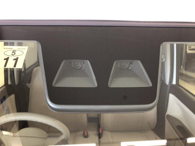 Xメイクアップリミテッド SAIII 2WD プッシュスタート オートエアコン 両側電動スライドドア 電動ドアミラー(19枚目)