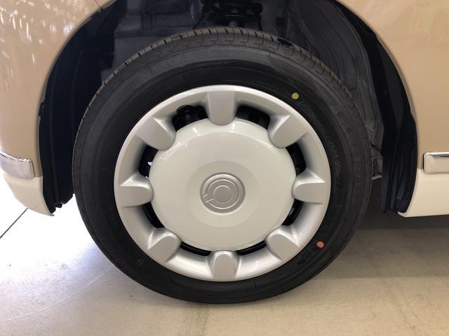 Xメイクアップリミテッド SAIII 2WD プッシュスタート オートエアコン 両側電動スライドドア 電動ドアミラー(20枚目)