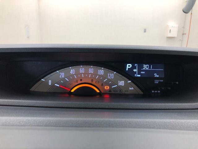 Xメイクアップリミテッド SAIII 2WD プッシュスタート オートエアコン 両側電動スライドドア 電動ドアミラー(21枚目)