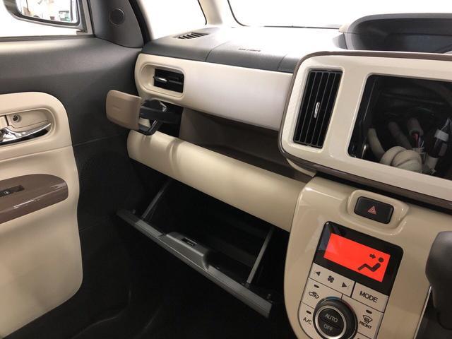 Xメイクアップリミテッド SAIII 2WD プッシュスタート オートエアコン 両側電動スライドドア 電動ドアミラー(25枚目)