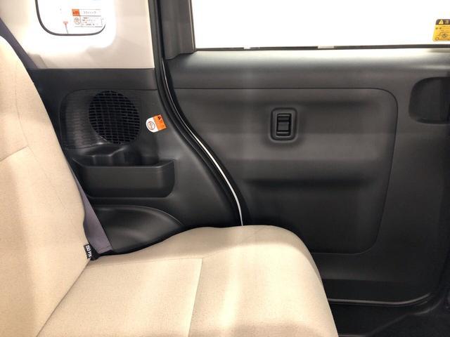 Xメイクアップリミテッド SAIII 2WD プッシュスタート オートエアコン 両側電動スライドドア 電動ドアミラー(28枚目)