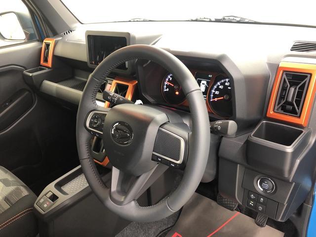 G 2WD プッシュスタート オートエアコン 電動ドアミラー(15枚目)
