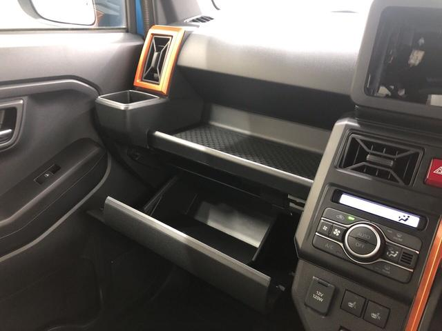G 2WD プッシュスタート オートエアコン 電動ドアミラー(25枚目)