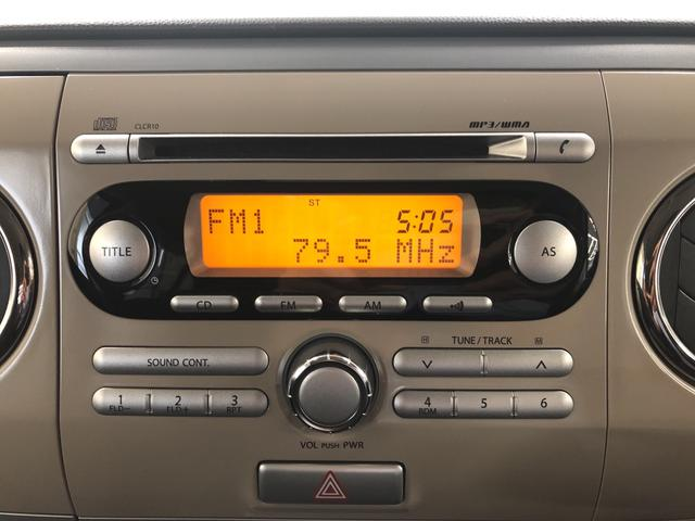 10thアニバーサリーリミテッド プッシュスタート オートエアコン 電動ドアミラー(10枚目)
