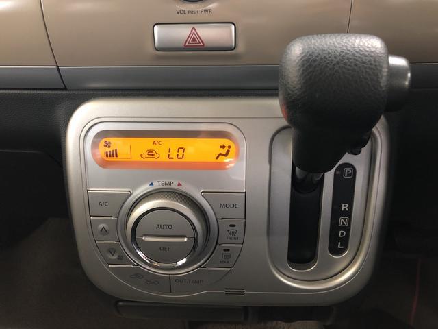 10thアニバーサリーリミテッド プッシュスタート オートエアコン 電動ドアミラー(11枚目)