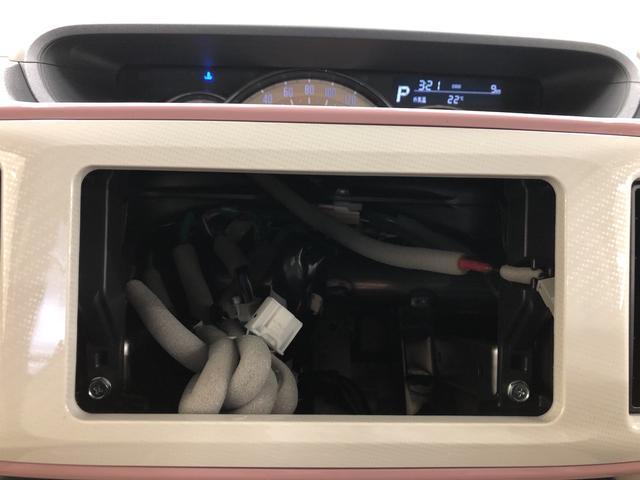 GメイクアップVS SAIII 2WD プッシュスタート オートエアコン 両側電動スライドドア 電動ドアミラー(10枚目)