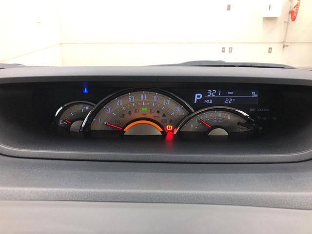 GメイクアップVS SAIII 2WD プッシュスタート オートエアコン 両側電動スライドドア 電動ドアミラー(21枚目)
