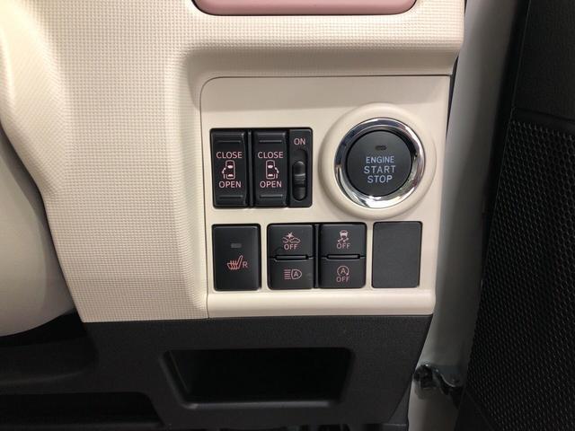 GメイクアップVS SAIII 2WD プッシュスタート オートエアコン 両側電動スライドドア 電動ドアミラー(22枚目)