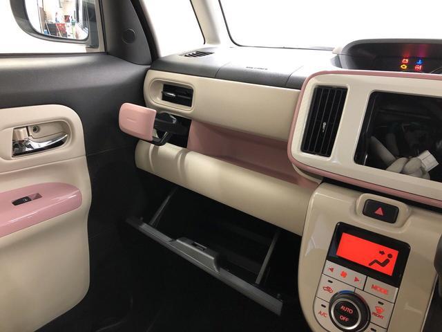 GメイクアップVS SAIII 2WD プッシュスタート オートエアコン 両側電動スライドドア 電動ドアミラー(25枚目)