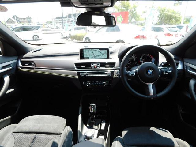 「BMW」「BMW X2」「SUV・クロカン」「茨城県」の中古車4