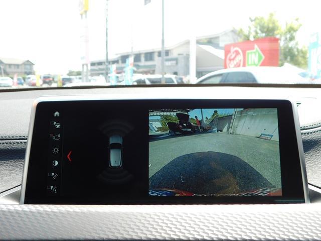 「BMW」「BMW X2」「SUV・クロカン」「茨城県」の中古車22