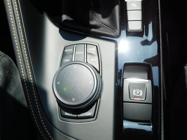 「BMW」「BMW X2」「SUV・クロカン」「茨城県」の中古車27